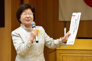 国際活動部門を受賞した片桐和子さん
