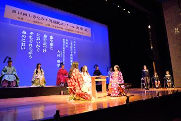 「第15回しきなみ子供短歌コンクール」表彰式を開催しました