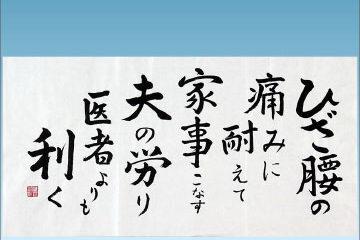第13回秋津賞