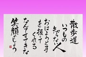 「第14回秋津賞」特選作品決定