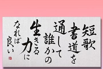 「第15回秋津賞」入賞作品決定